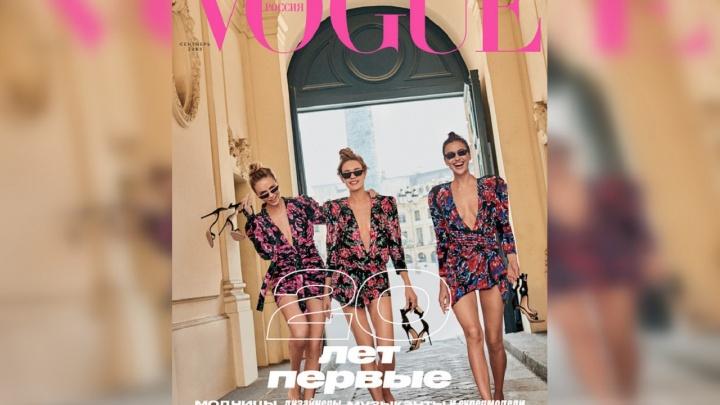 Пермская супермодель Наташа Поли стала лицом юбилейного номера Vogue