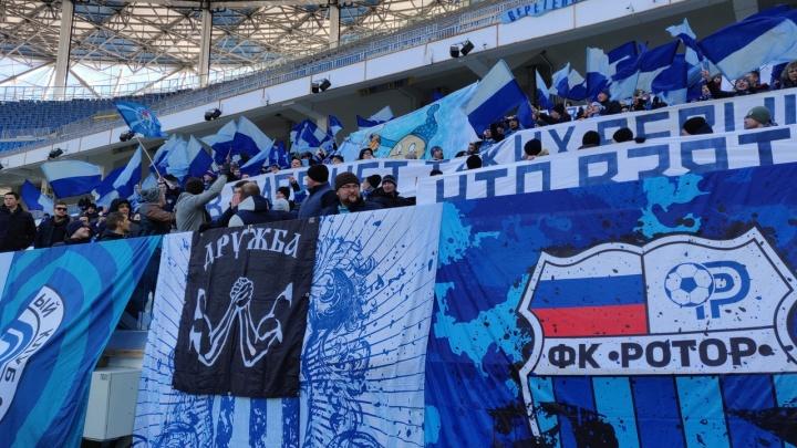 «Ротор» проиграл«Шиннику» последний матч года: 1:3