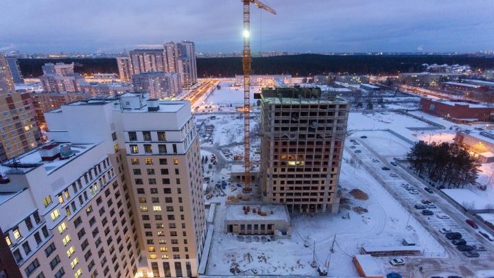 Екатеринбург — город стильных: на горизонте города появится новая изящная высотка
