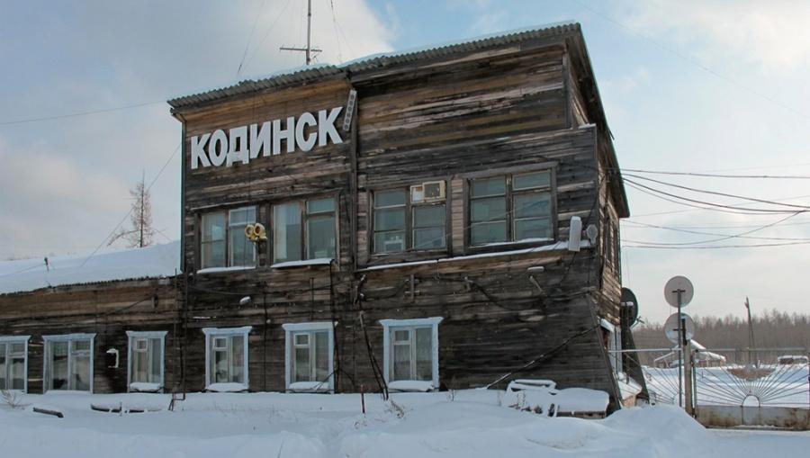 Топ-менеджеры ФКП «Аэропорты Красноярья» подозреваются вовзяточничестве