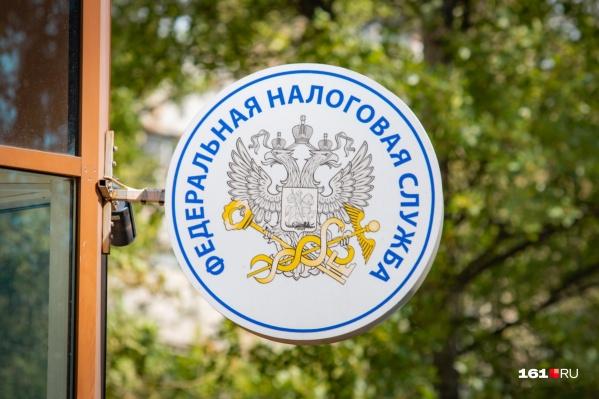 Дончанин обманул налоговую на 70 миллионов рублей