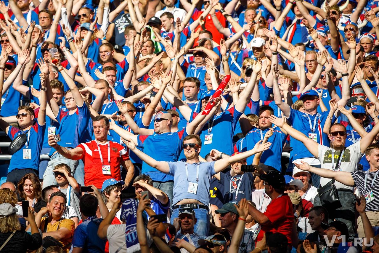 Фото чемпионата мира в картинках