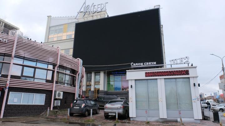Власти Перми попытались демонтировать медиафасад на ТЦ «Айсберг»