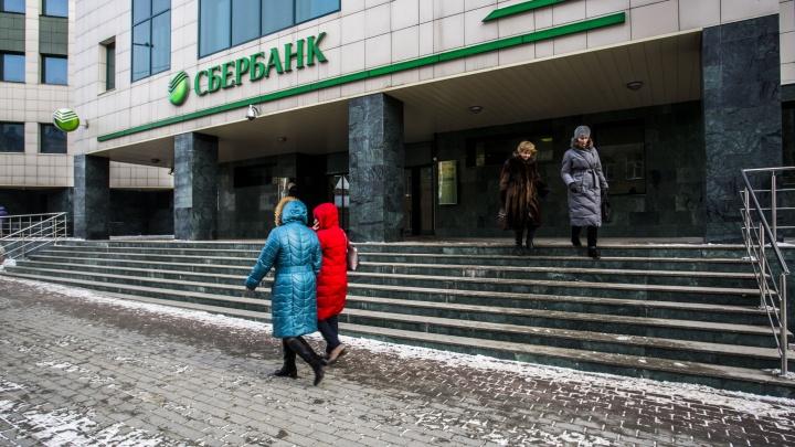 Сотни тысяч за пазухой: новосибирцы стали хранить в банках больше денег