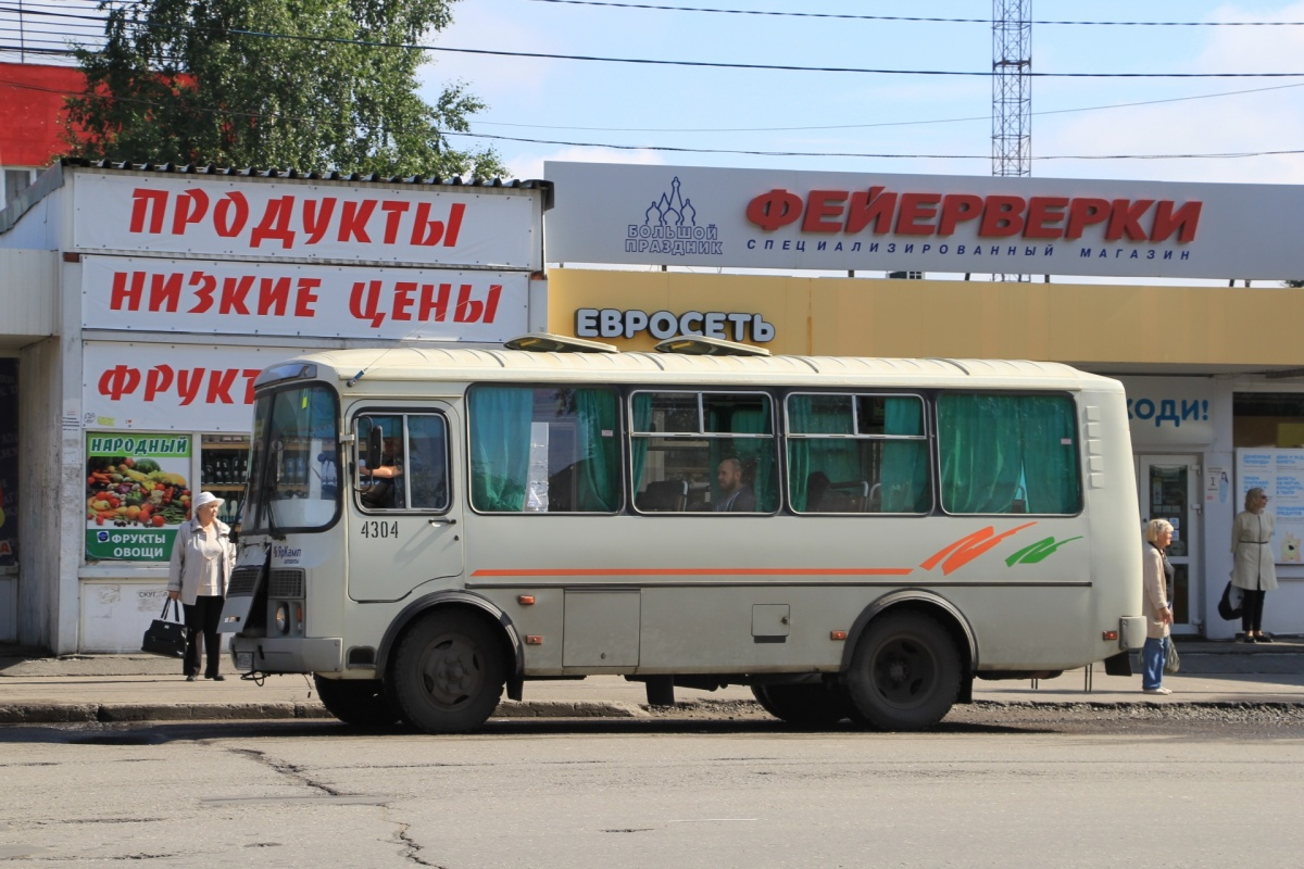 Через 180 дней Архангельск останется без маршрутов №70 и №10у