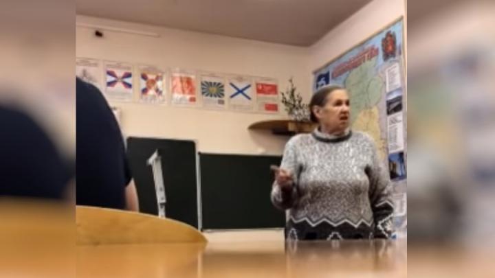«В советское время был бы расстрел:»в Таёжном педагог отчитала учеников за высказывание о Путине