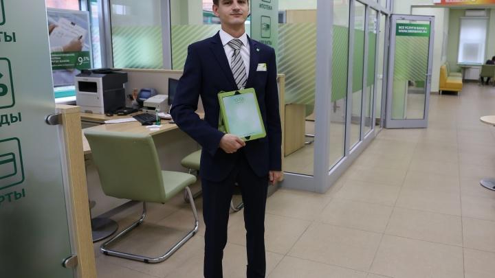 Сбербанк первым в России запустил сервис сурдоперевода в своих отделениях