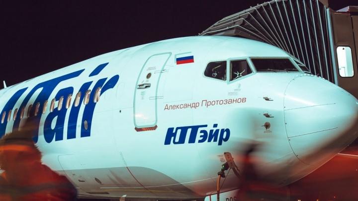 Треснуло лобовое стекло: самолет, летевший в Уфу, экстренно сел в Екатеринбурге