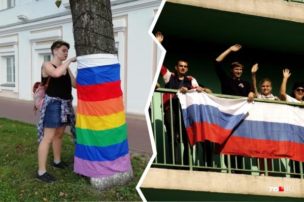 Флаг России объединяет всех!