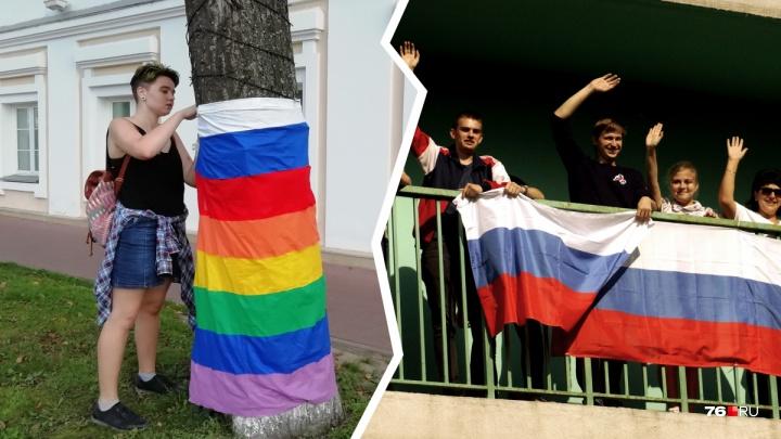 Высотой с дом и в ЛГБТ-расцветке: как в Ярославле отметили День флага России