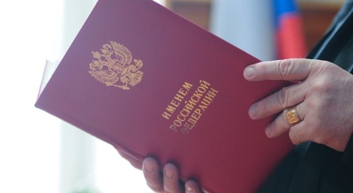 На Урале за ограбление мехового магазина осудили следователя, который 12 лет был в бегах