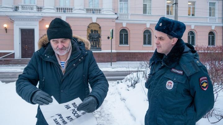 Отставной подполковник милиции отсудил у МВД 10 тысяч рублей за незаконное задержание на пикете