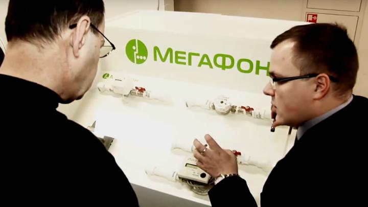 От теста к старту: МегаФон запускает решение «Умное ЖКХ» на базе стандарта NB-IoT