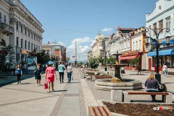 В сентябре погода даст возможность самарцам прогуляться по главной пешеходной улице — Ленинградской