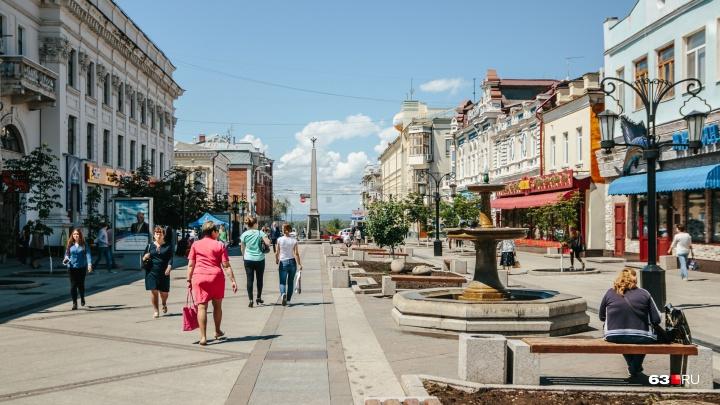 Майки или куртки: какая погода ждет жителей Самарской области в сентябре