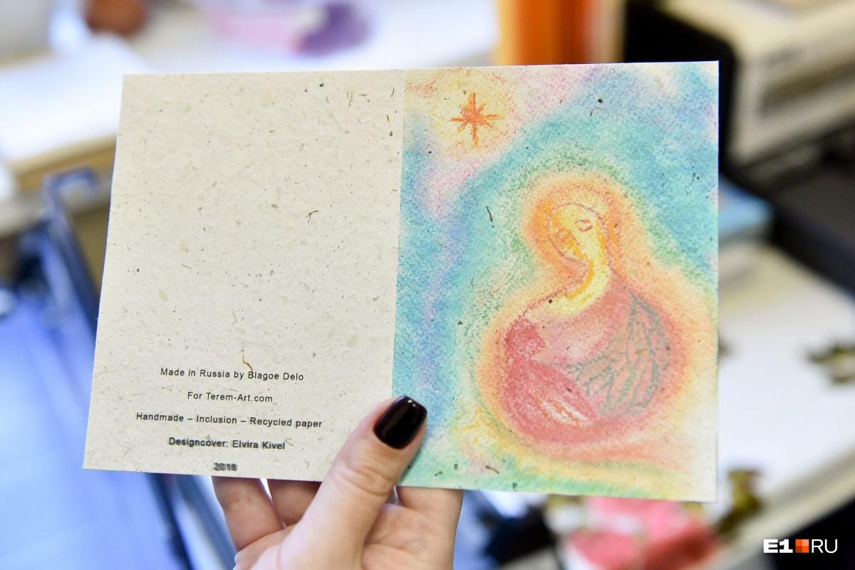 Очень красивые открытки