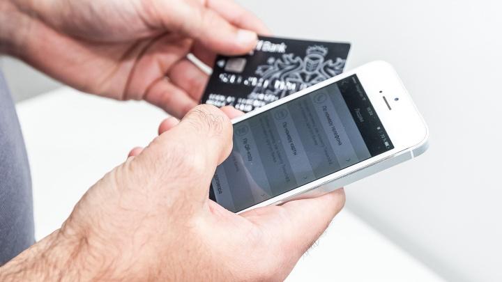 Не уверен — вешай трубку: в Кургане сотрудники банка рассказали, как защитить деньги от мошенников
