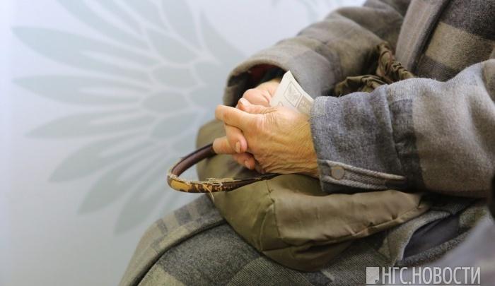 Каждая не вышедшая на пенсию в 55 лет красноярка сэкономит государству 1,3 миллиона рублей
