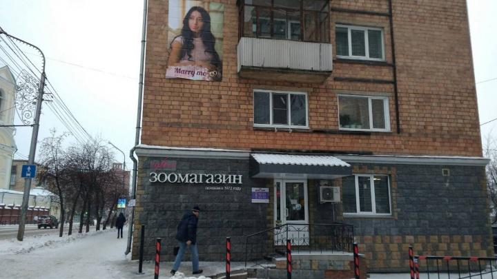 Молодой человек позвал девушку замуж с помощью баннера на доме в центре Красноярска
