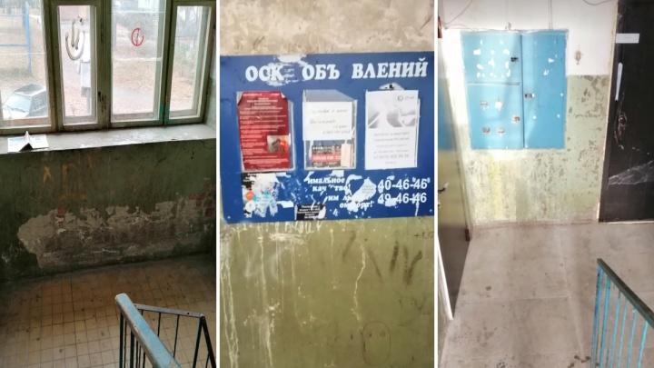 В Тюмени на директора управляющей компании завели дело после поста во «ВКонтакте»