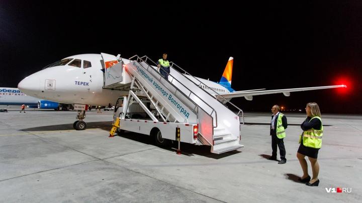 В аэропорту Волгограда два рейса задержаны, один отменен