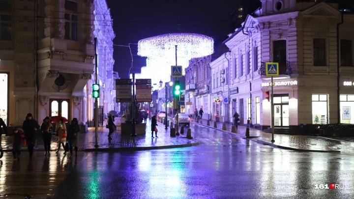 В Ростове на Новый год перекроют несколько улиц