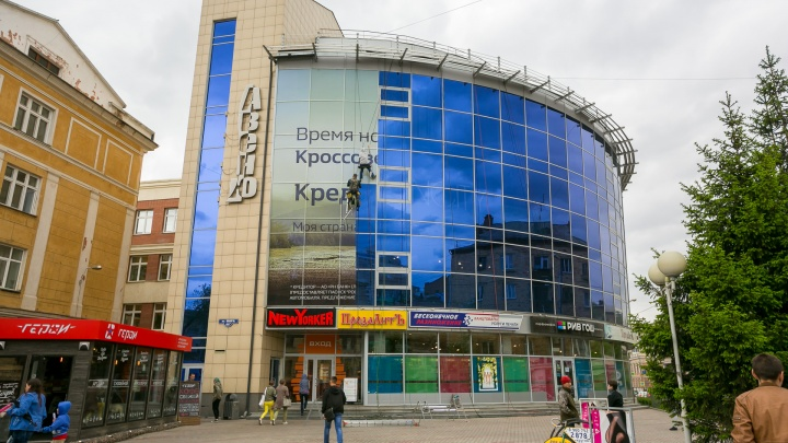 Эксперты назвали Красноярск перспективным городом для строительства торговых центров