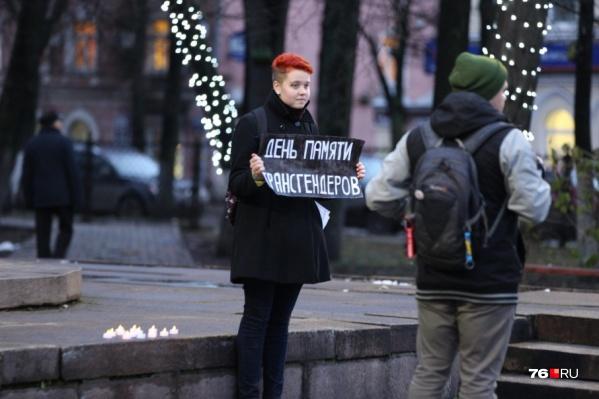 Алан Ерох отстаивает права ЛГБТ в Ярославле