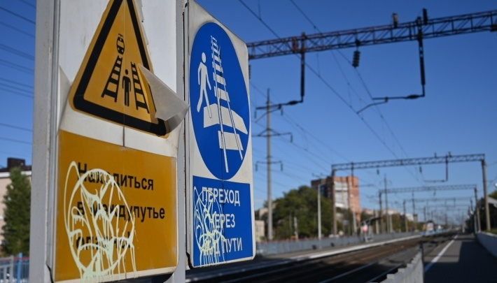 В Ростове подростка ударило током во время селфи на вагоне поезда