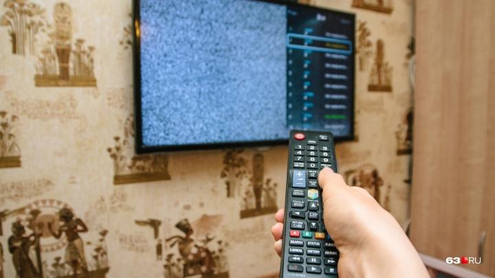 В Самаре на полдня отключат цифровые телеканалы