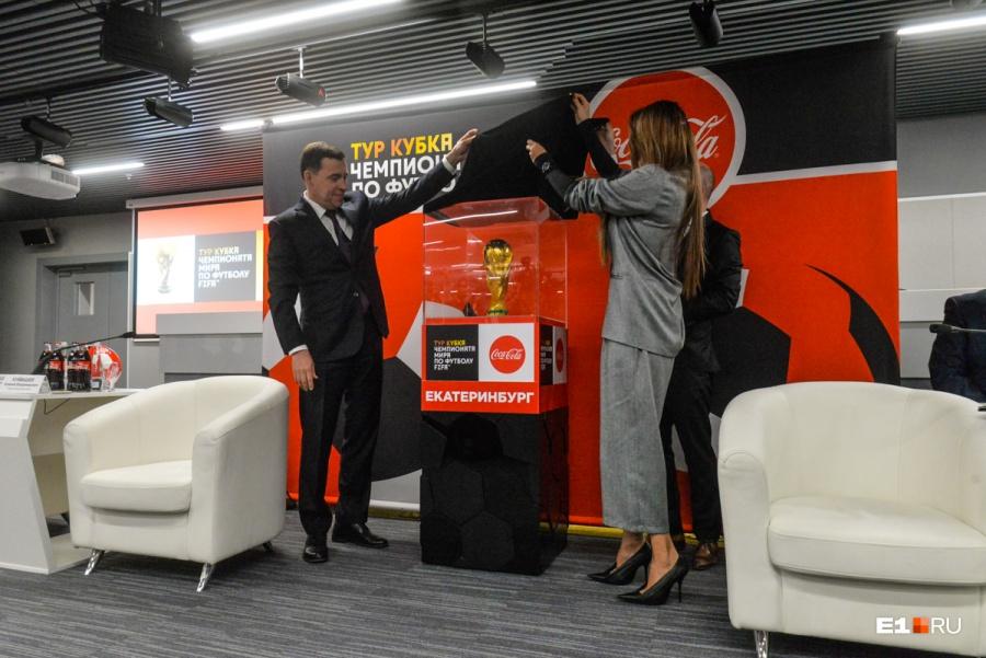 f8f3aea3 Пять килограммов чистого золота: в Екатеринбург привезли кубок ...