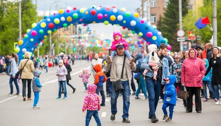 Мэрия вместо карнавала анонсирует праздник на 1 июня за Центральным парком. Что там будет?
