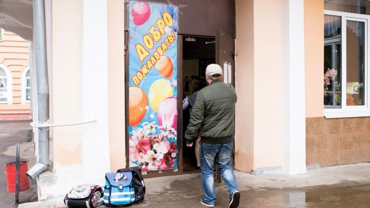 В ярославских школах нашли 300 нарушений безопасности: в чём угроза