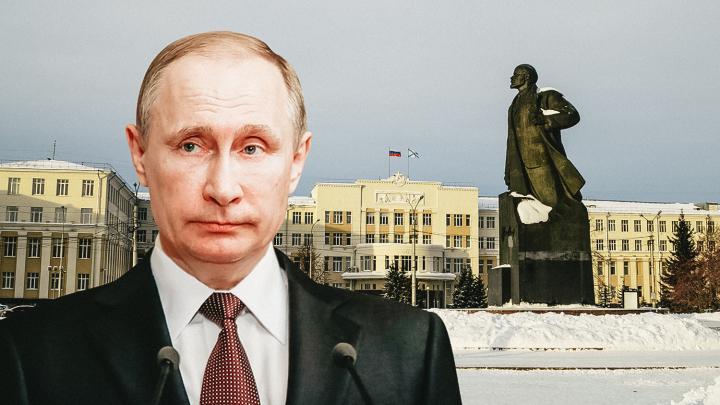 Администрация Архангельска не согласовала пикет для горожан, поддерживающих Владимира Путина