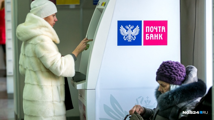 Дмитрий Медведев утвердил рост тарифов на коммуналку в крае почти на 5%