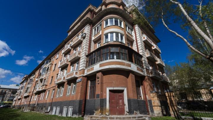 Улицы нашего городка: где строили дома для чекистов и живёт генерал, который поставил памятник Жукову