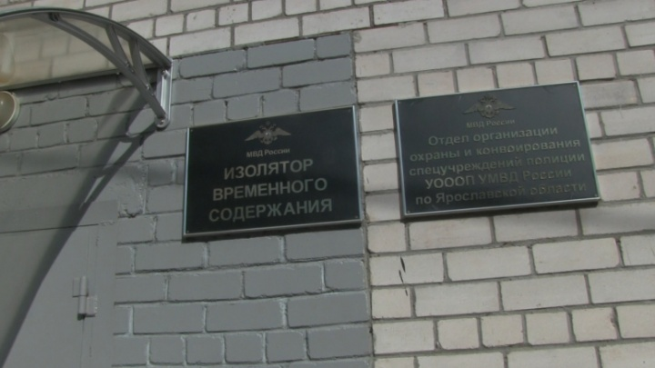 Арестанты ярославских изоляторов рассказали правду о том, как с ними обходятся