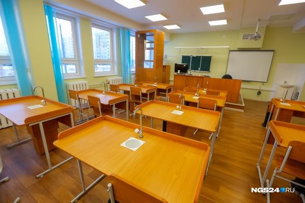 Всего на школы, детсады, поликлиники и спортивные объекты в районах края планируют потратить 23 млрд рублей