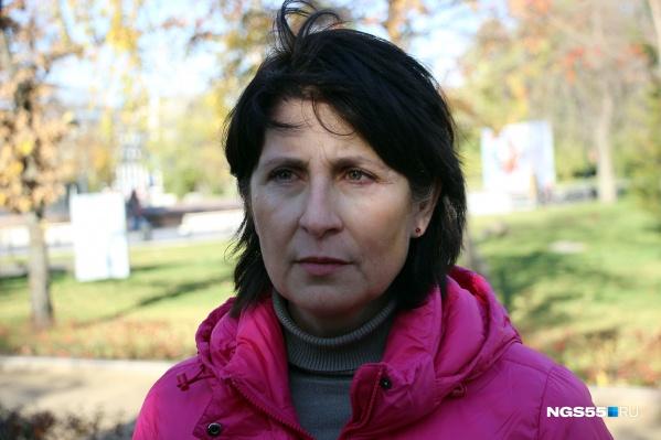 Валерия Бегма возглавляла учреждение пять месяцев