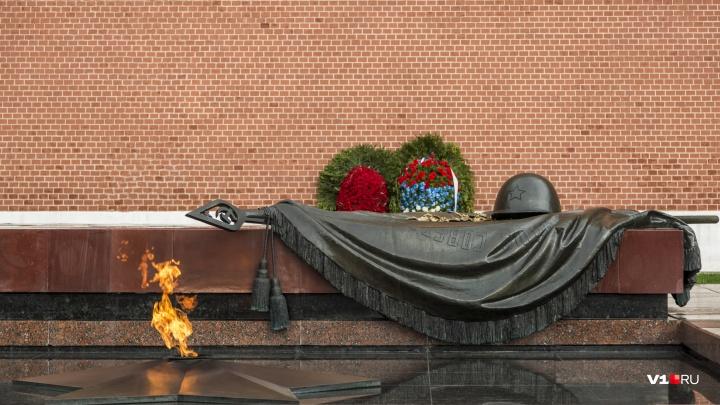«Не будем ждать, когда нарушат границу»: в Могиле Неизвестного Солдата может покоиться сталинградец