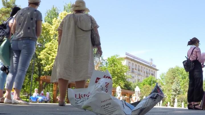 Эксперимент V1.RU: как волгоградцы отреагируют на мусор на новой Центральной набережной?