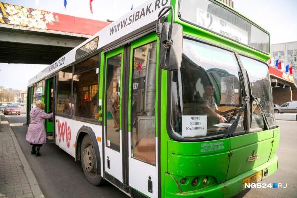 Треть маршрутов Красноярска обслуживают муниципальные предприятия, но их доля снижается.