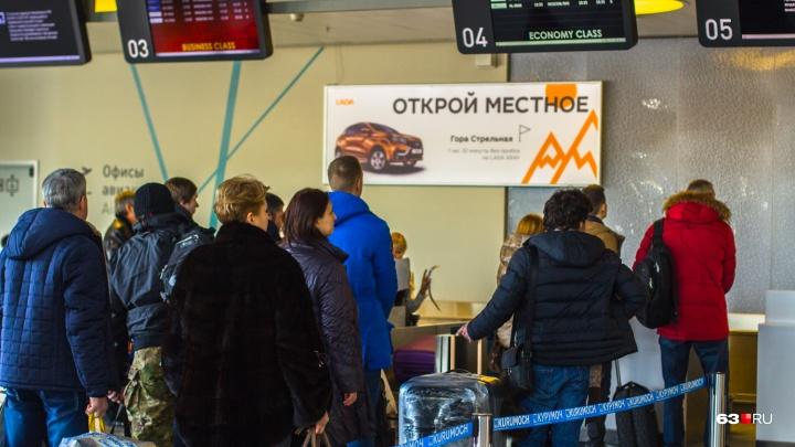 Из Самары в Ереван запустили еще один рейс
