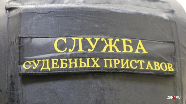 В Архангельске осудили судебного пристава, который незаконно прекращал исполнительные производства