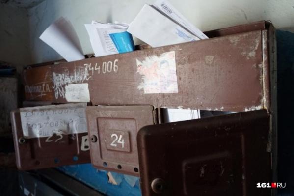 Сумма долга составила свыше 140 тысяч рублей