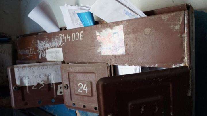 Ростовчанин лишился «Ауди» из-за долгов по ЖКХ