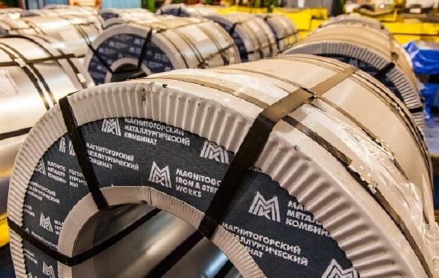 Юбилейные тонны Магнитки: чем запомнился год производственных достижений