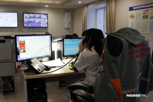 Диспетчерская скорой помощи, в которую поступали все вызовы