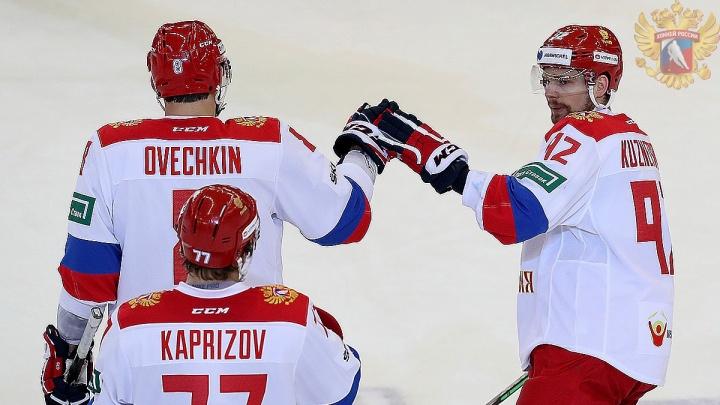 Сборная России по хоккею объявила состав на чемпионат мира