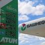 «Есть три причины»: глава «Роснефти» рассказал, почему подорожал бензин